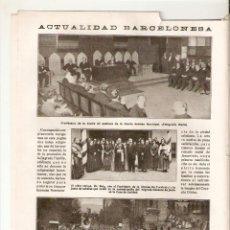 Coleccionismo de Revistas y Periódicos: AÑO 1918 SAGRADA FAMILIA PROCESION SAN PEDRO PLATJA D'ARO BOMBA TERRASSA CORS CLAVE IGLESIA MATAUCO. Lote 42920389