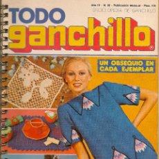 Coleccionismo de Revistas y Periódicos: * CROCHET * REVISTA TODO GANCHILLO Nº 32 - AÑOS 70. Lote 43031792