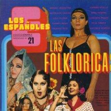 Coleccionismo de Revistas y Periódicos: REVISTA COLECCIONABLE LOS ESPAÑOLES. LAS FOLKLORICAS. 1972. Lote 43376132