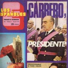 Coleccionismo de Revistas y Periódicos: REVISTA COLECCIONABLE LOS ESPAÑOLES. CONCHA PIQUER, EL LUTE, CARRERO BLANCO. 1973. Lote 43376162