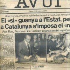 Coleccionismo de Revistas y Periódicos: DIARIO AVUI 13 MARÇ 1986 - REFERENDUM OTAN. Lote 43403081