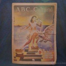 Coleccionismo de Revistas y Periódicos: SALVADOR DALI- CUADRO EN PORTADA DE ABC CULTURAL NOVIEMBRE DE 1982. Lote 43530453