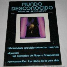 Coleccionismo de Revistas y Periódicos: REVISTA MUNDO DESCONOCIDO Nº 34 - ANDREAS FABER-KAISER. Lote 43688547