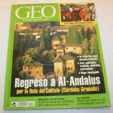 Coleccionismo de Revistas y Periódicos: REVISTA GEO 154 REGRESO AL ANDALUS. Lote 43772690