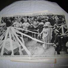 Coleccionismo de Revistas y Periódicos: GIJON PUESTA DE LA 1ª PIEDRA DEL EDIFICIO MONTE DE PIEDAD ANTE 2 HOJAS REVISTA MUNDO GRAFICO 1913. Lote 44016056