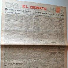 Coleccionismo de Revistas y Periódicos: PERIODICO EL DEBATE 4 DE JULIO 1932. CAMPEONATO MIXTO LAWN TENNIS. Lote 44141570