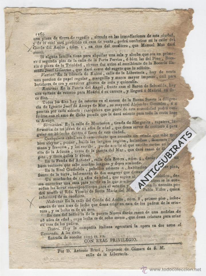 DIARIO DE BARCELONA AÑO 1817 CIUTAT VELLA CALLE CONDE DEL ASALTO FONDA DEL ANTONET EN BOTERS (Coleccionismo - Revistas y Periódicos Antiguos (hasta 1.939))
