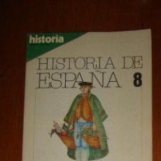 Coleccionismo de Revistas y Periódicos: HISTORIA DE ESPAÑA N° 8. EL REFORMISMO BORBÓNICO. DICIEMBRE DE 1981. Lote 44344187