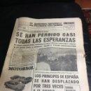 Coleccionismo de Revistas y Periódicos: ANTIGUO PERIODICO EL NOTICIERO UNIVERSAL 1975 - FRANCO MUY GRAVE. PRÍNCIPES DE ESPAÑA, Y MUCHO MAS... Lote 44499525
