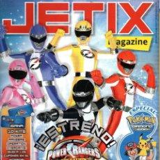 Coleccionismo de Revistas y Periódicos: REVISTA JETIX MAGAZINE N.26 MARZO 2008 POWER RANGERS . Lote 44527895