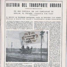 Coleccionismo de Revistas y Periódicos: ARTICULO REVISTA 11/01/1942 - HISTORIA DEL TRASNPORTE URBANO, LOS TROLEBUSES - 2 PAG.. Lote 44817274