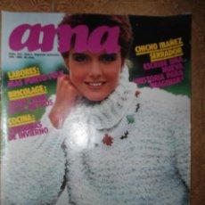 Coleccionismo de Revistas y Periódicos: REVISTA AMA - CHICHO IBAÑEZ SERRADOR - . Lote 44819801