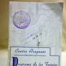 Coleccionismo de Revistas y Periódicos: PROGRAMA DE FIESTAS, CENTRO ARAGONES, VALENCIA, 1951, VISADO DE CONTROL. Lote 44869444