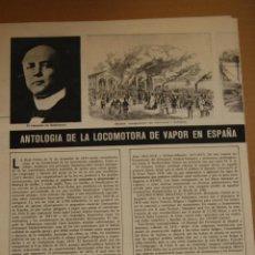 Coleccionismo de Revistas y Periódicos: RENFE -ARTICULO REVISTA ANTIGUA- 2 PAG. MAG. FOTOS FERROCARRIL - ANTOLOGIA LOCOMOTORA A VAPOR 1969. Lote 44920778