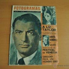 Coleccionismo de Revistas y Periódicos: REVISTA FOTOGRAMAS. Lote 45025470