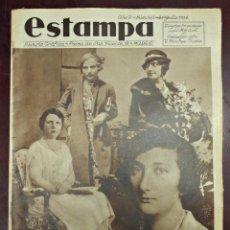 Coleccionismo de Revistas y Periódicos - REVISTA ESTAMPA Nº 341, 21 JULIO 1934. ONCE PRINCESAS BUSCAN NOVIO - 45514307