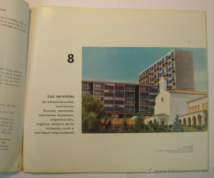 Coleccionismo de Revistas y Periódicos: INSTITUTO NACIONAL DE LA VIVIENDA, MEMORIA DE ACTIVIDADES 1962 + CUADERNILLO DISPOSICIONES LEGALES - Foto 5 - 45666939