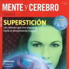 Coleccionismo de Revistas y Periódicos: MENTE Y CEREBRO N. 64 - EN PORTADA: SUPERSTICION (NUEVA). Lote 45873327