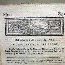 Coleccionismo de Revistas y Periódicos: DIARIO DE VALENCIA, ENERO DE 1793, Nº 1, LA CIRCUNCISION DEL SEÑOR. Lote 45964609
