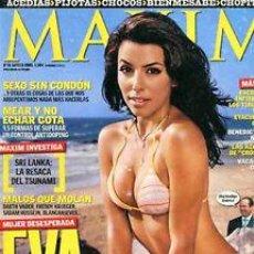 Coleccionismo de Revistas y Periódicos: MAXIM Nº 16: EVA LONGORIA. MIREIA VERDU. BRUCE WILLIS. LUIS ARAGONES. LAS CHICAS DE CRONICAS MARCIAN. Lote 278936768