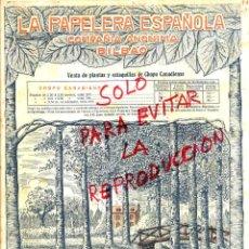 Coleccionismo de Revistas y Periódicos: PAPELERA ESPAÑOLA 1916 BILBAO HOJA REVISTA. Lote 46254040