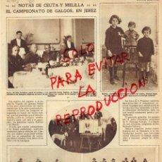 Coleccionismo de Revistas y Periódicos: JEREZ DE LA FRONTERA 1930 CAMPEONATO DE GALGOS HOJA REVISTA. Lote 46285242