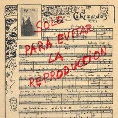 Coleccionismo de Revistas y Periódicos: PARTITURA 1899 GIGANTES Y CABEZUDOS JOTA DEL PILAR HOJA REVISTA. Lote 46370381