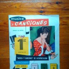 Coleccionismo de Revistas y Periódicos: REVISTA MÚSICA Y CANCIONES NÚMERO 7, DE 15 SEPTIEMBRE 1960. MUY BUEN ESTADO, COMO NUEVA. Lote 122216883