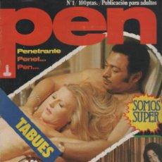 Coleccionismo de Revistas y Periódicos: REVISTA PEN # 1 / 1978 ~ PRIMER NÚMERO PUBLICADO. Lote 46636680