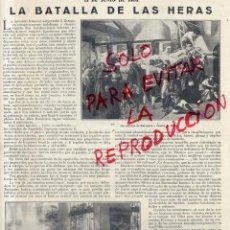 Coleccionismo de Revistas y Periódicos: ZARAGOZA 1808 BATALLA DE LAS HERAS HOJA REVISTA. Lote 46886922