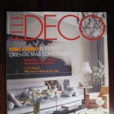 Coleccionismo de Revistas y Periódicos: REVISTA DECORACION ELLE DECO NUMERO 73 AÑO 2001. Lote 47263936