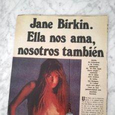 Coleccionismo de Revistas y Periódicos: REPORTAJES - JANE BIRKIN. Lote 47945510