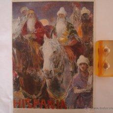 Coleccionismo de Revistas y Periódicos: REVISTA MODERNISTA HISPANIA 45.DICIEMBRE 1900.HERMENEGILDO MIRALLES.MUY ILUSTRADA. Lote 47980345