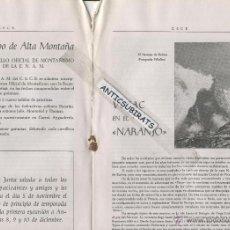 Coleccionismo de Revistas y Periódicos: BOLETIN AÑO 1961 MONTAÑISMO VIVAC EN EL NARANJO DE BULNES ELS ENCANTATS VIA DE ASCENSION . Lote 48105414