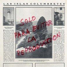 Coleccionismo de Revistas y Periódicos: ISLAS COLUMBRETAS 1910 HOJA REVISTA. Lote 48112215