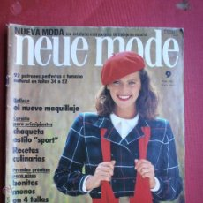 Coleccionismo de Revistas y Periódicos: REVISTA NEUE MODE SEPTIEMBRE 1980. Lote 48247232
