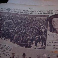 Coleccionismo de Revistas y Periódicos: 1933 SAN SEBASTIAN GUIPUZCOA PAIS VASCO EUSKADI INOCENCIO ESPARZA ASESINADO. Lote 48292986