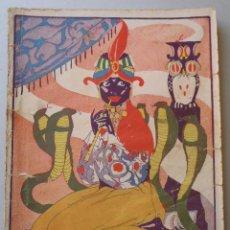 Coleccionismo de Revistas y Periódicos: REVISTA LECTURAS - AÑO II - NÚMERO 16 - SEPTIEMBRE 1922 . Lote 48318727