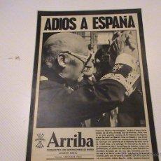 Coleccionismo de Revistas y Periódicos: DIARIO ARRIBA. SUPLEMENTO ESPECIAL. Lote 48580990
