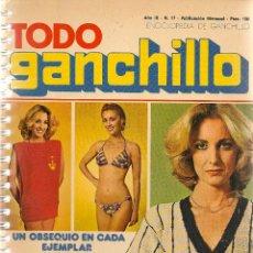 Coleccionismo de Revistas y Periódicos: * CROCHET * REVISTA TODO GANCHILLO Nº 17 - AÑOS 70. Lote 48657192