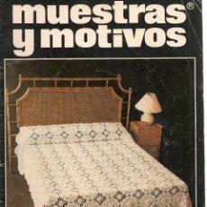 Coleccionismo de Revistas y Periódicos: * CROCHET * GANCHILLO * REVISTA MUESTRAS Y MOTIVOS Nº 5 - AÑOS 80. Lote 48657658
