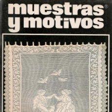 Coleccionismo de Revistas y Periódicos: * CROCHET * GANCHILLO * REVISTA MUESTRAS Y MOTIVOS Nº 13 - AÑOS 80. Lote 51225851