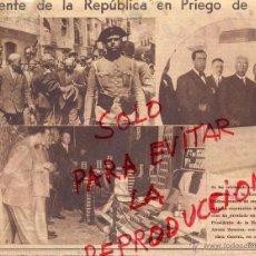 Coleccionismo de Revistas y Periódicos: PRIEGO 1932 CORDOBA VISIATA PRESIDENTE REPUBLICA HOJA REVISTA. Lote 48662892