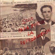Coleccionismo de Revistas y Periódicos: MALAGA 1932 NATACION HOJA REVISTA. Lote 48664457