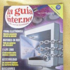 Coleccionismo de Revistas y Periódicos: LA GUIA DE INTERNET Nº 20 2005. Lote 48688033