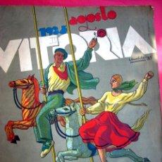 Coleccionismo de Revistas y Periódicos: LA LIBERTAD - VITORIA - 1935 - NÚMERO ESPECIAL . Lote 48753126