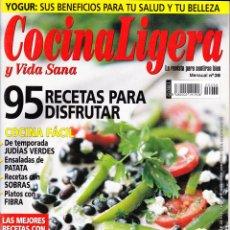 Coleccionismo de Revistas y Periódicos: REVISTA···COCINA LIGERA Y VIDA SANA··· Nº 38. Lote 48930015