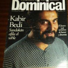 Coleccionismo de Revistas y Periódicos: EL DOMINICAL Nº 122 - 21 DE JULIO 1996 - KABIR BEDI, VICTOR MANUEL, EL JUEVES. Lote 49062717