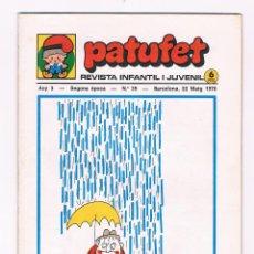 Coleccionismo de Revistas y Periódicos: REVISTA PATUFET INFANTIL Y JUVENIL AÑO 3 SEGUNDA ÉPOCA Nº 39 1970. Lote 49222212