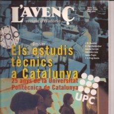Coleccionismo de Revistas y Periódicos: L'AVENÇ 201, REVISTA D'HISTÒRIA. Lote 49540445